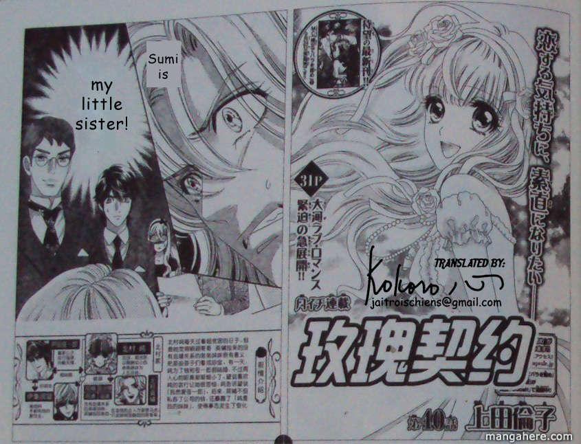 Hadashi de Bara wo Fume 40 Page 1