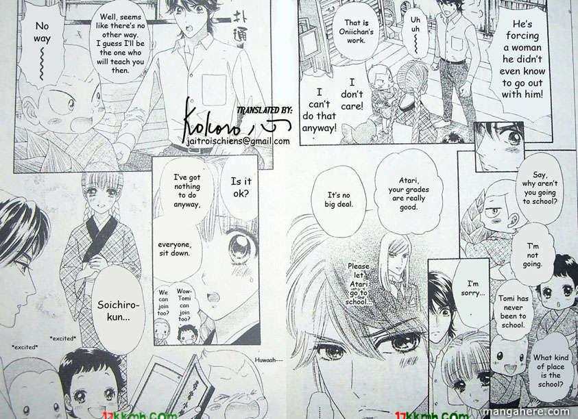 Hadashi de Bara wo Fume 43 Page 3