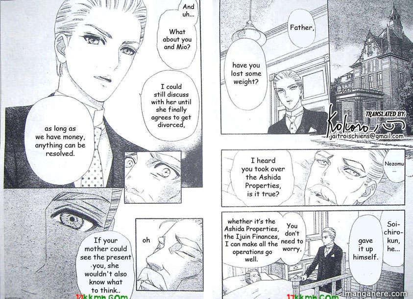 Hadashi de Bara wo Fume 43 Page 4
