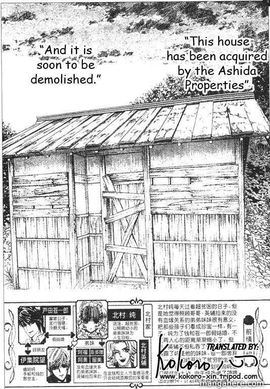 Hadashi de Bara wo Fume 46 Page 2