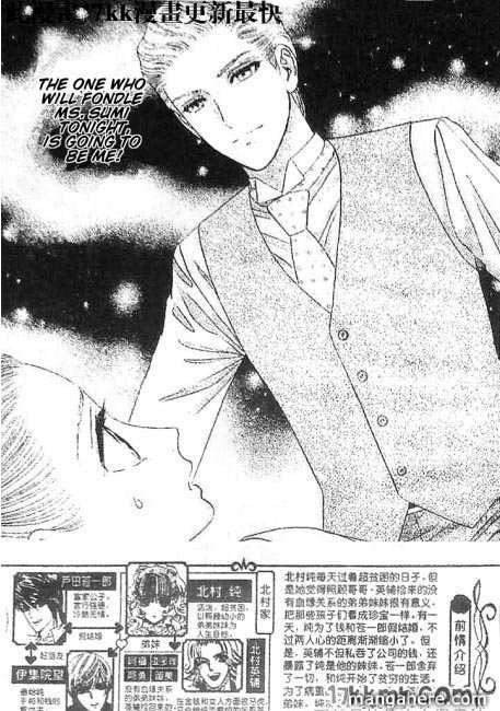 Hadashi de Bara wo Fume 48 Page 2