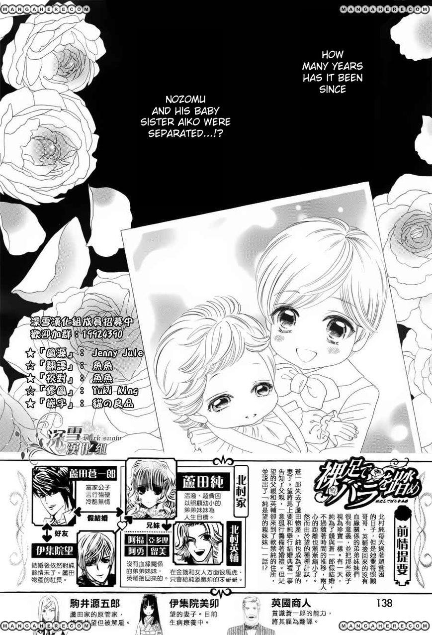 Hadashi de Bara wo Fume 56 Page 2