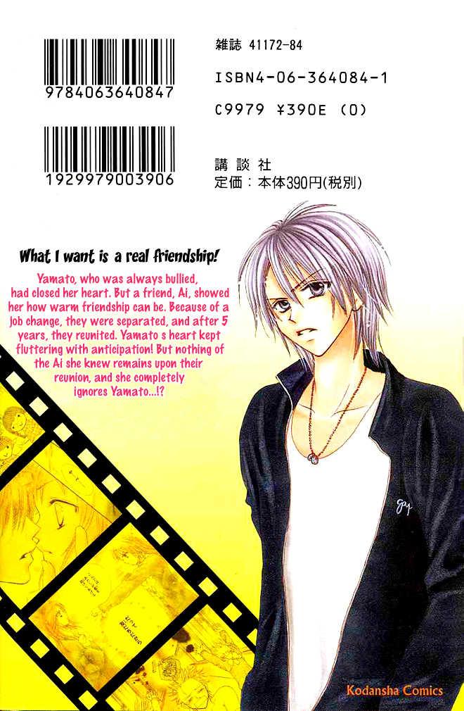 Tomodachi 1 Page 2