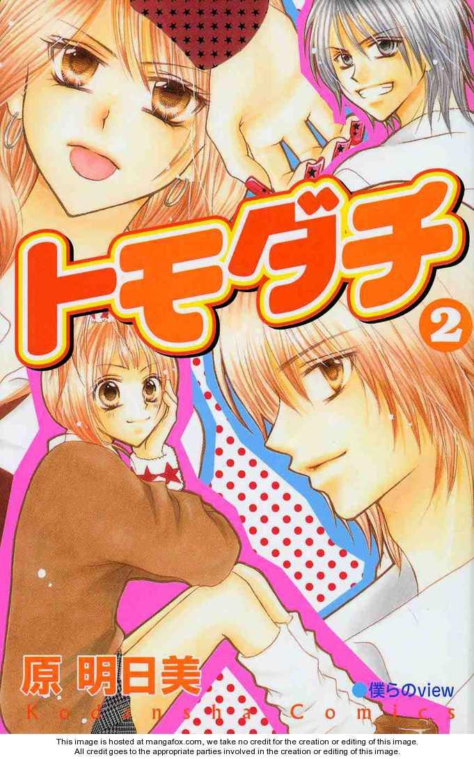 Tomodachi 6 Page 2
