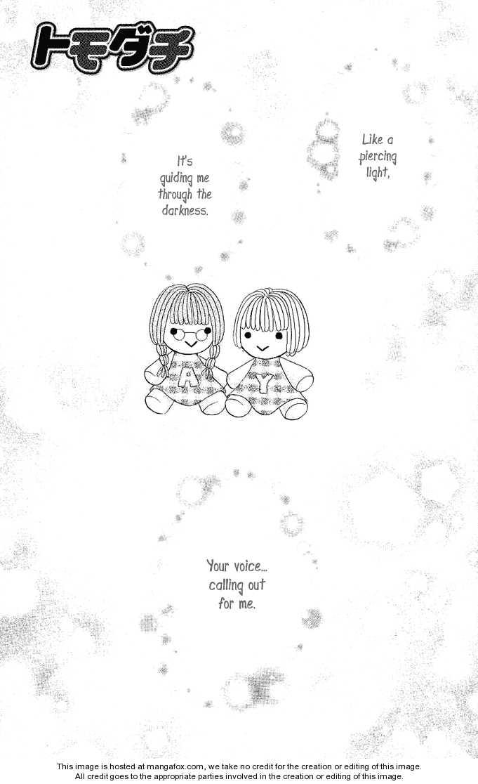 Tomodachi 7 Page 2