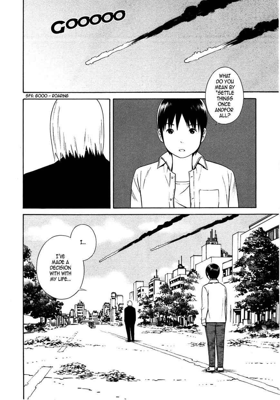Chikyuu no Houkago 34 Page 2