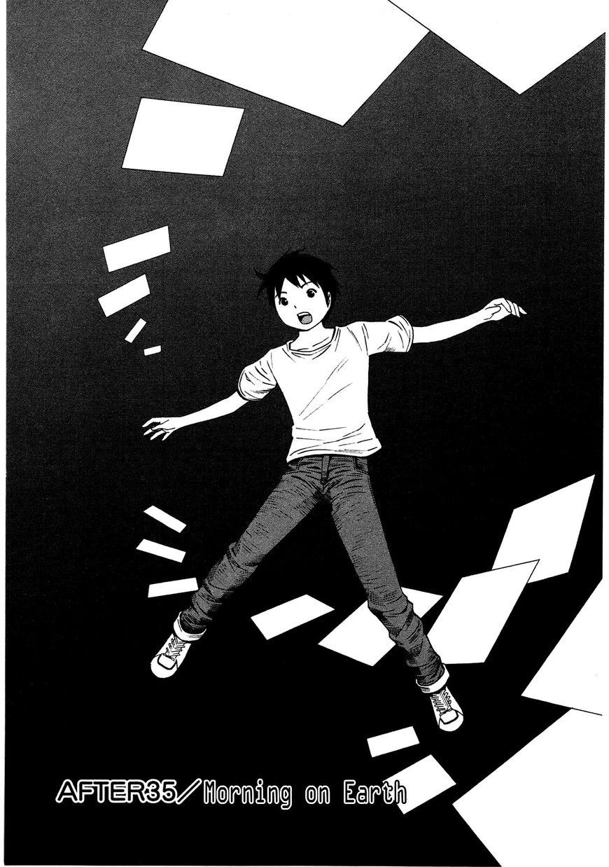 Chikyuu no Houkago 35 Page 1