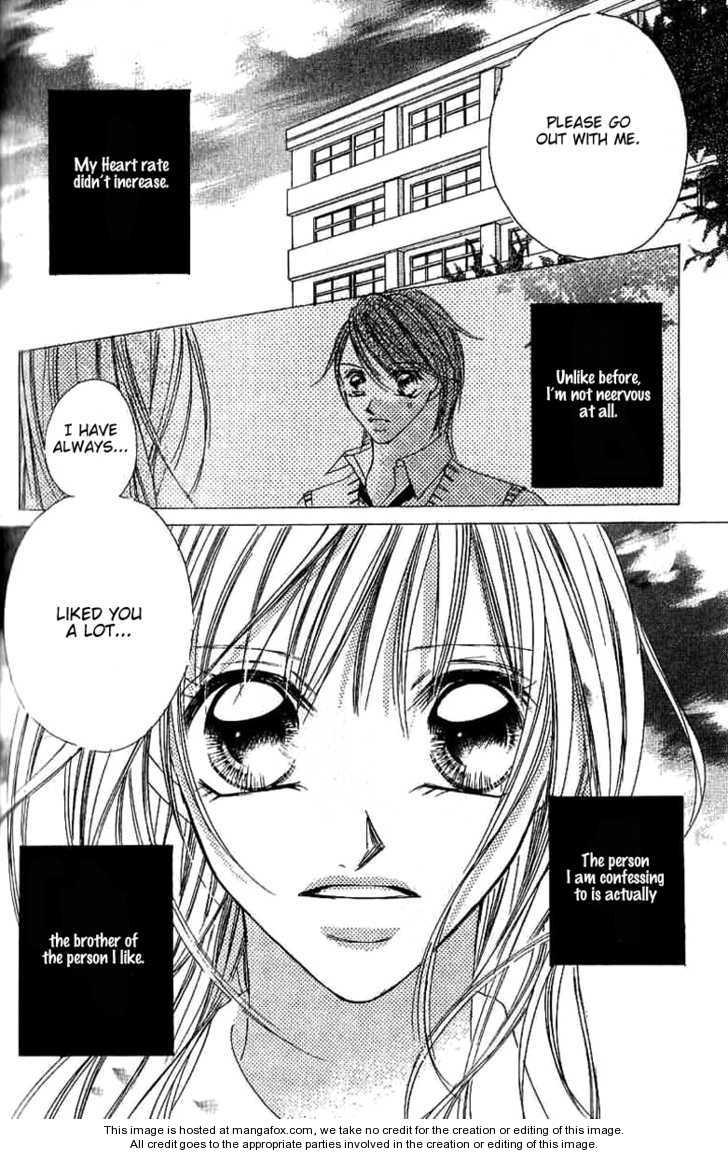 17 Sai Natsu - Seifuku no Jouji 4 Page 2
