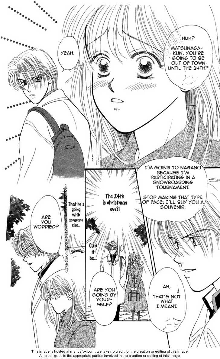 Miyasaka Kaho Kessakushuu 4 Page 3
