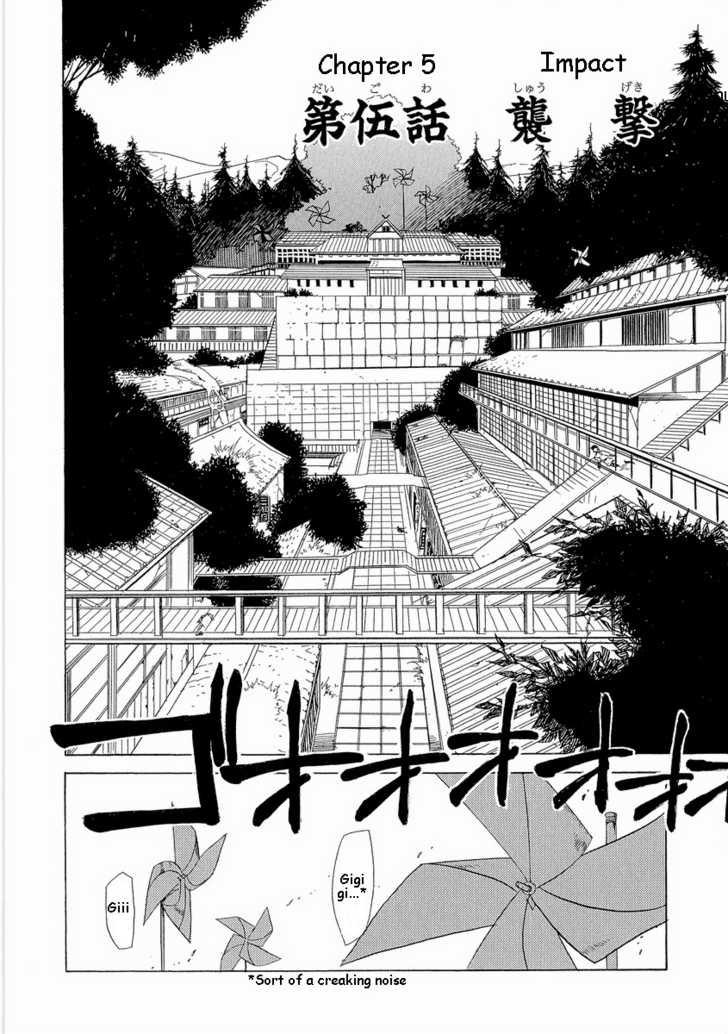Nabari no Ou 5 Page 2