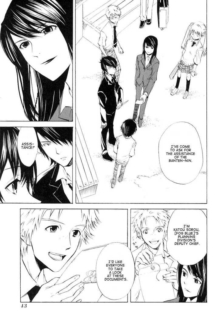 Nabari no Ou 12 Page 1