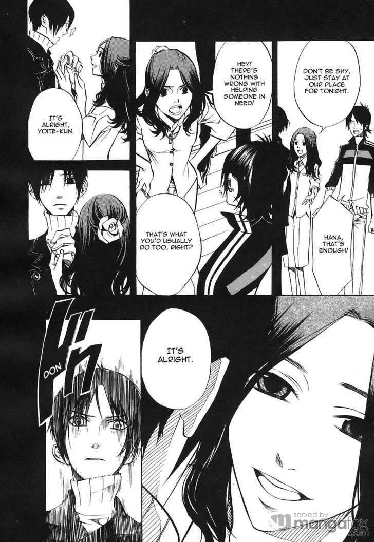 Nabari no Ou 23 Page 2