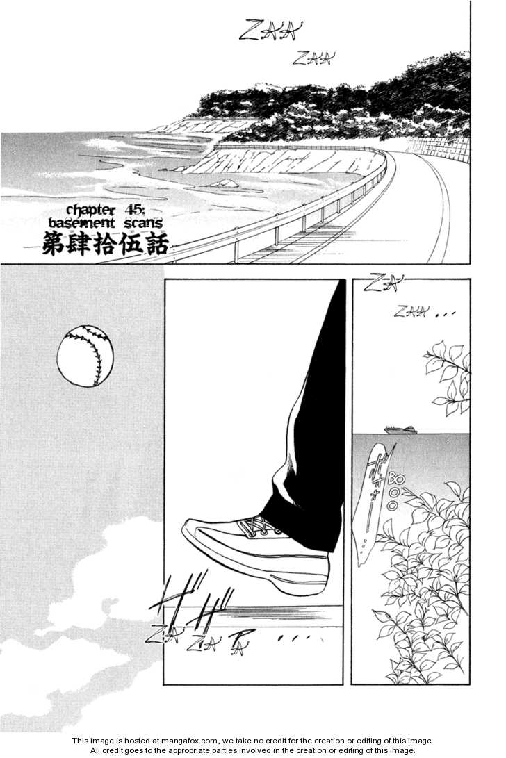 Nabari no Ou 45 Page 1
