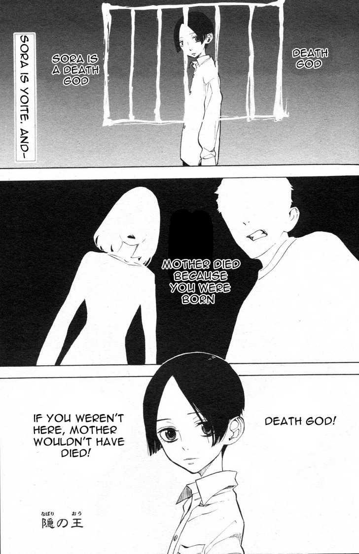 Nabari no Ou 47 Page 2