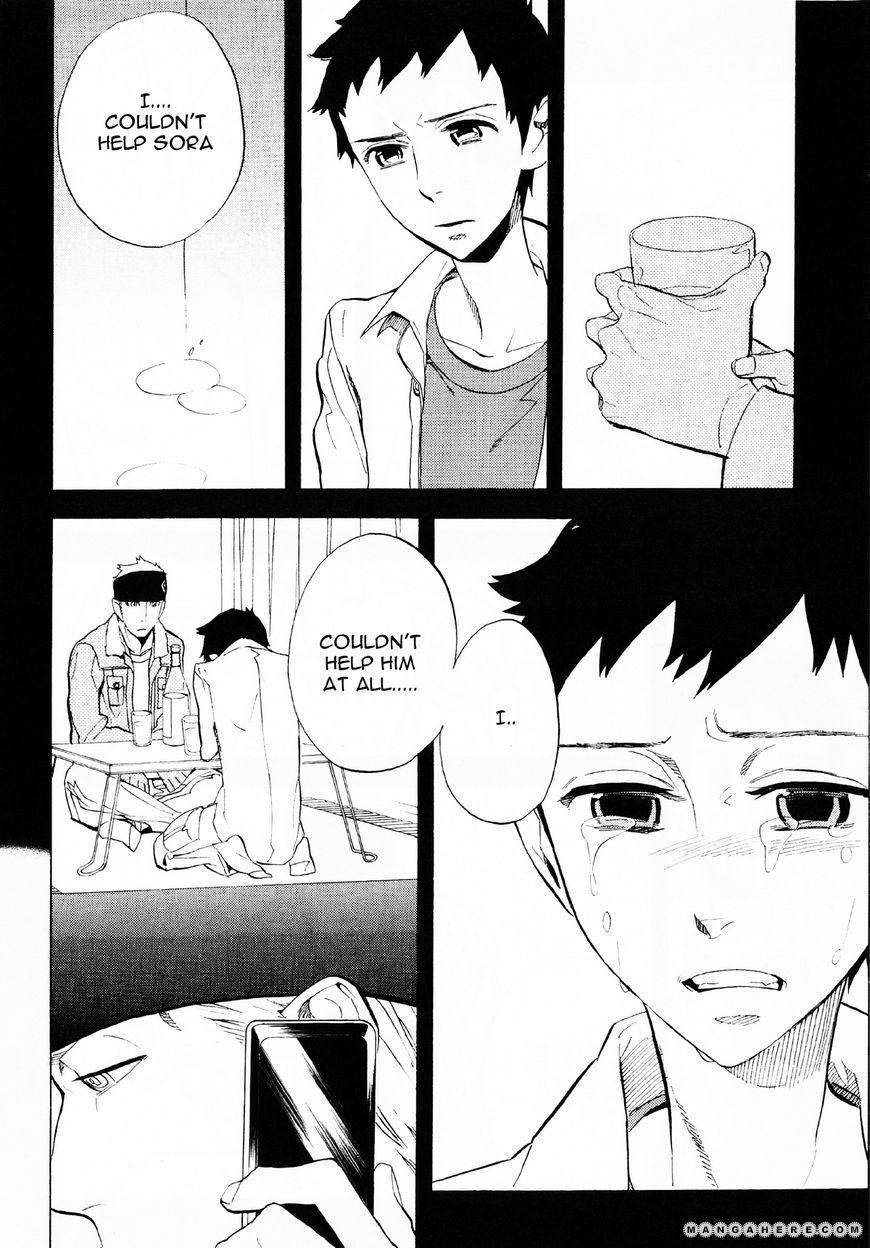 Nabari no Ou 50 Page 2