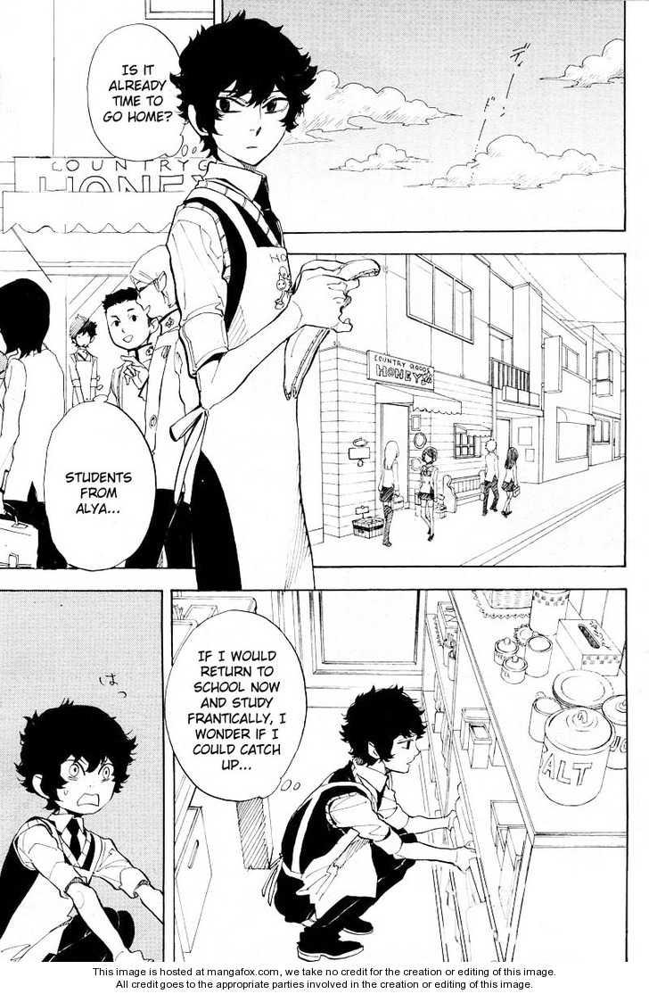 Nabari no Ou 58 Page 2