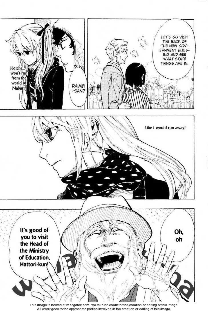 Nabari no Ou 59 Page 3