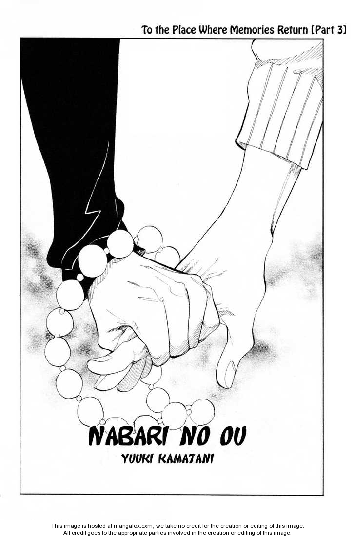 Nabari no Ou 61 Page 2