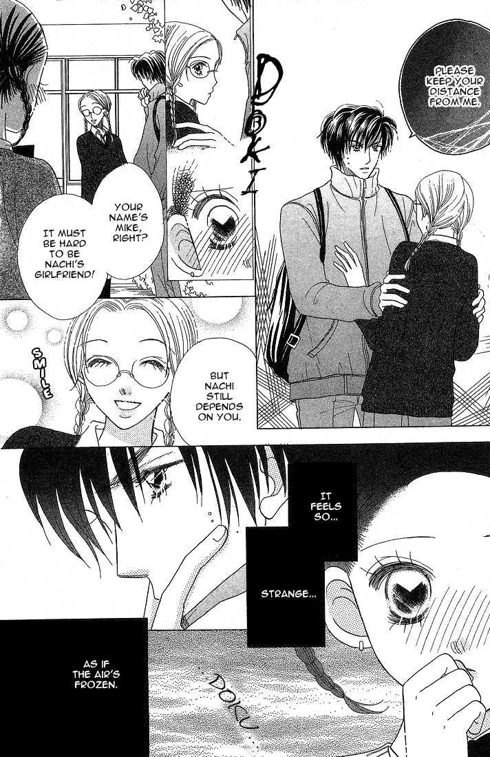 Koi Suru One Fourth 2 Page 4