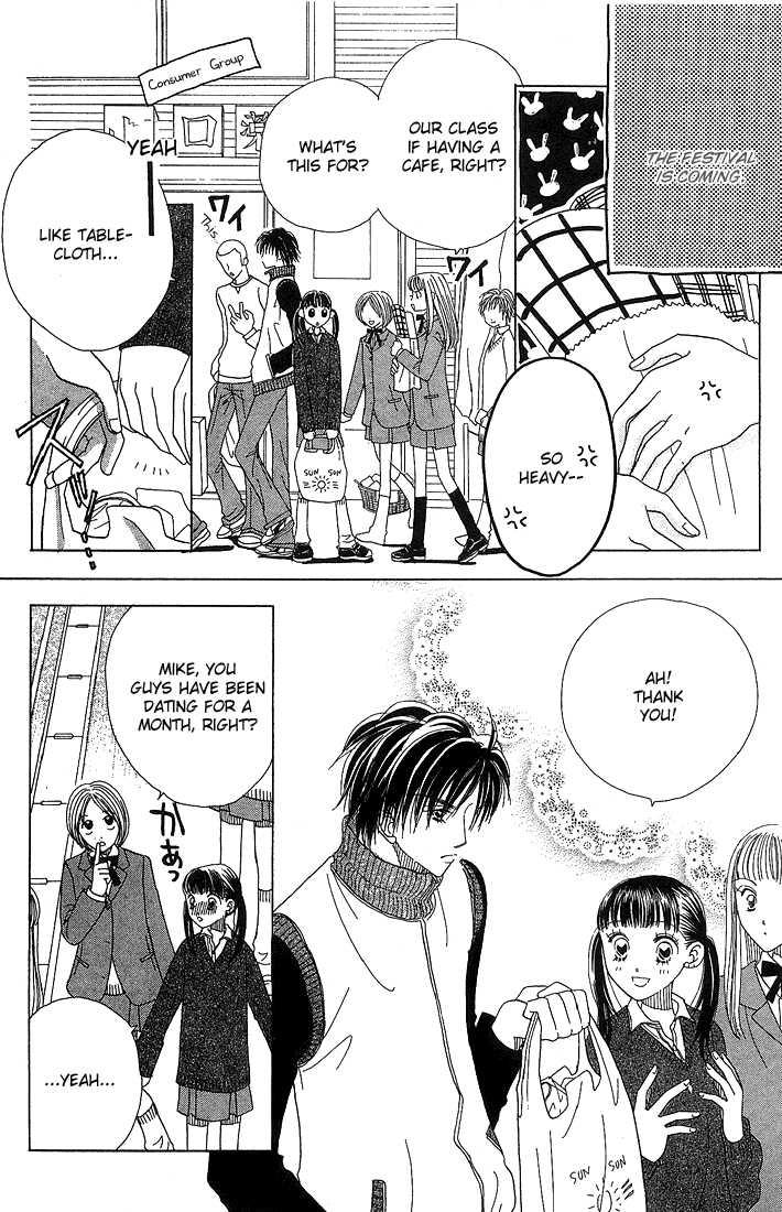 Koi Suru One Fourth 4 Page 3