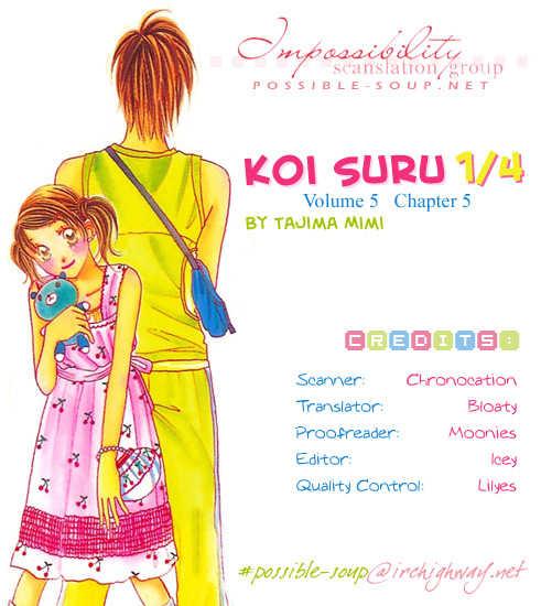 Koi Suru One Fourth 1 Page 1