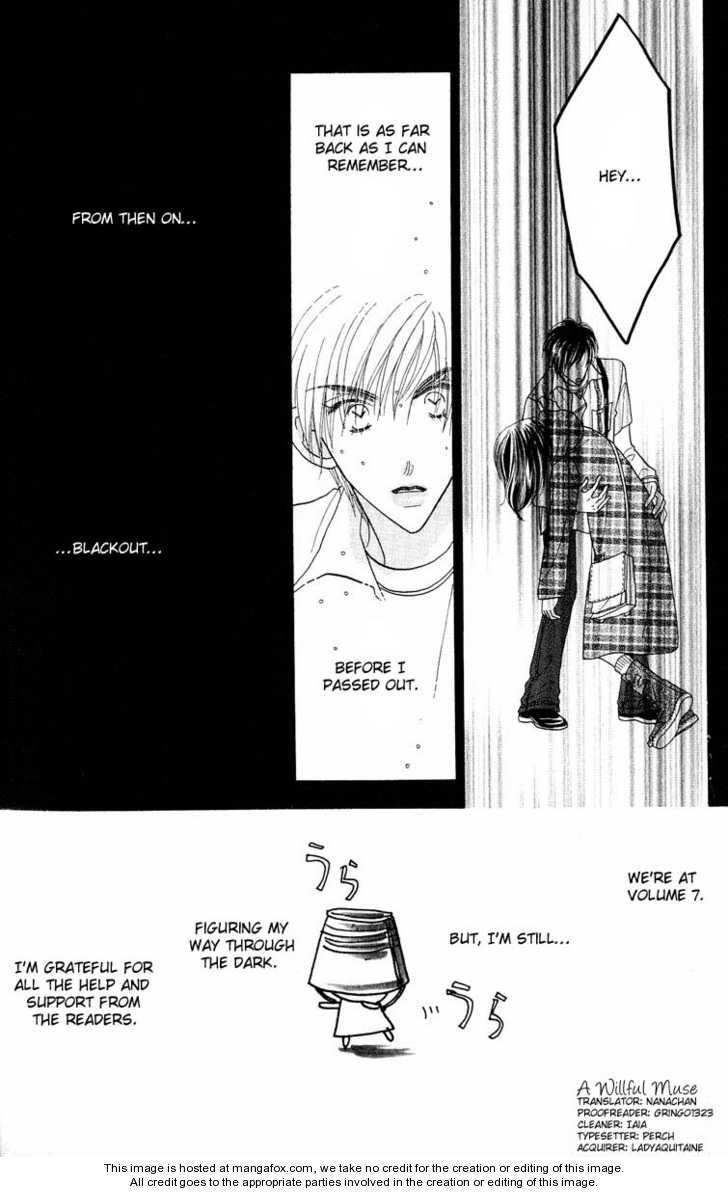 Koi Suru One Fourth 0 Page 2