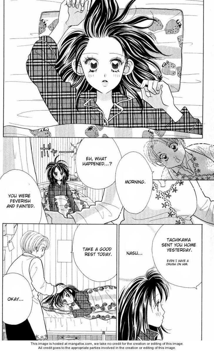 Koi Suru One Fourth 0 Page 3