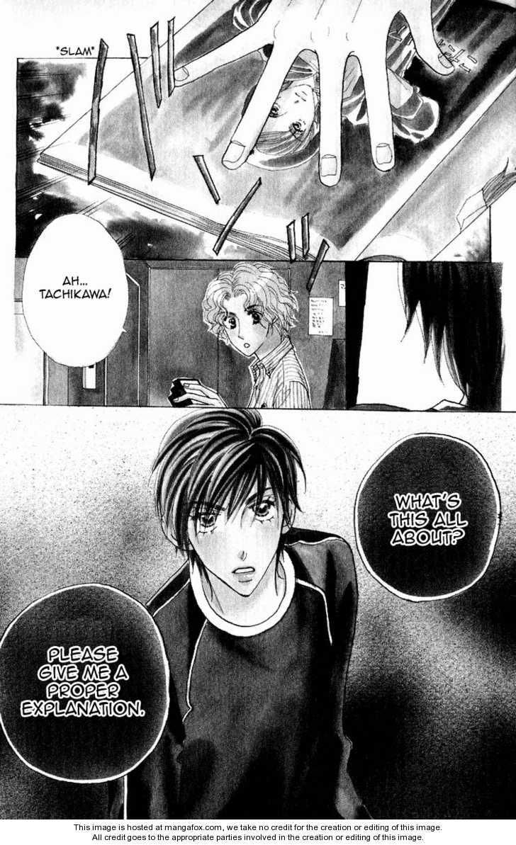 Koi Suru One Fourth 5 Page 3