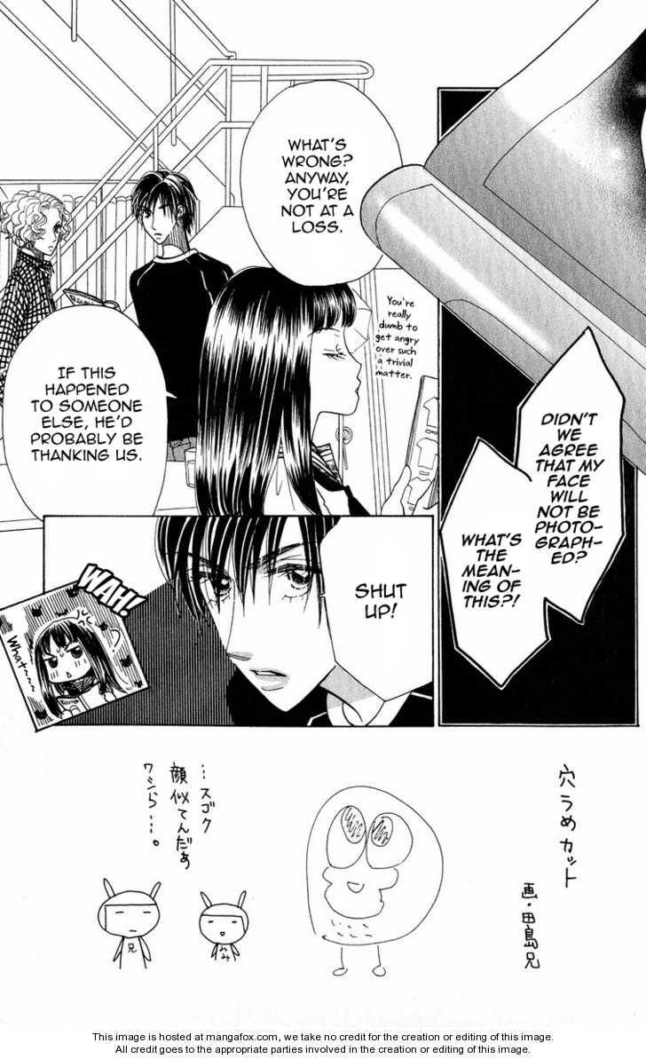 Koi Suru One Fourth 5 Page 4