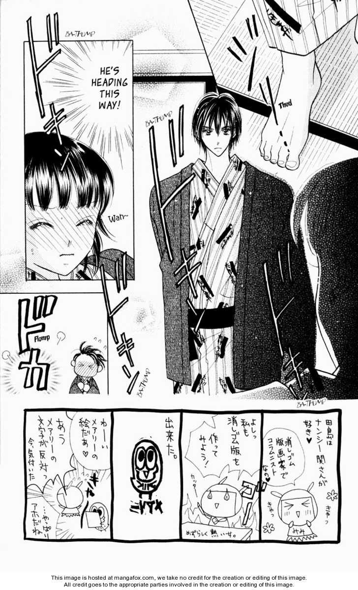 Koi Suru One Fourth 4 Page 2