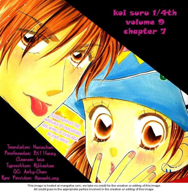 Koi Suru One Fourth 7 Page 1