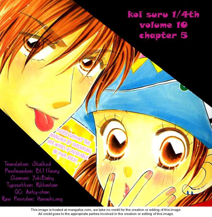 Koi Suru One Fourth 5 Page 1