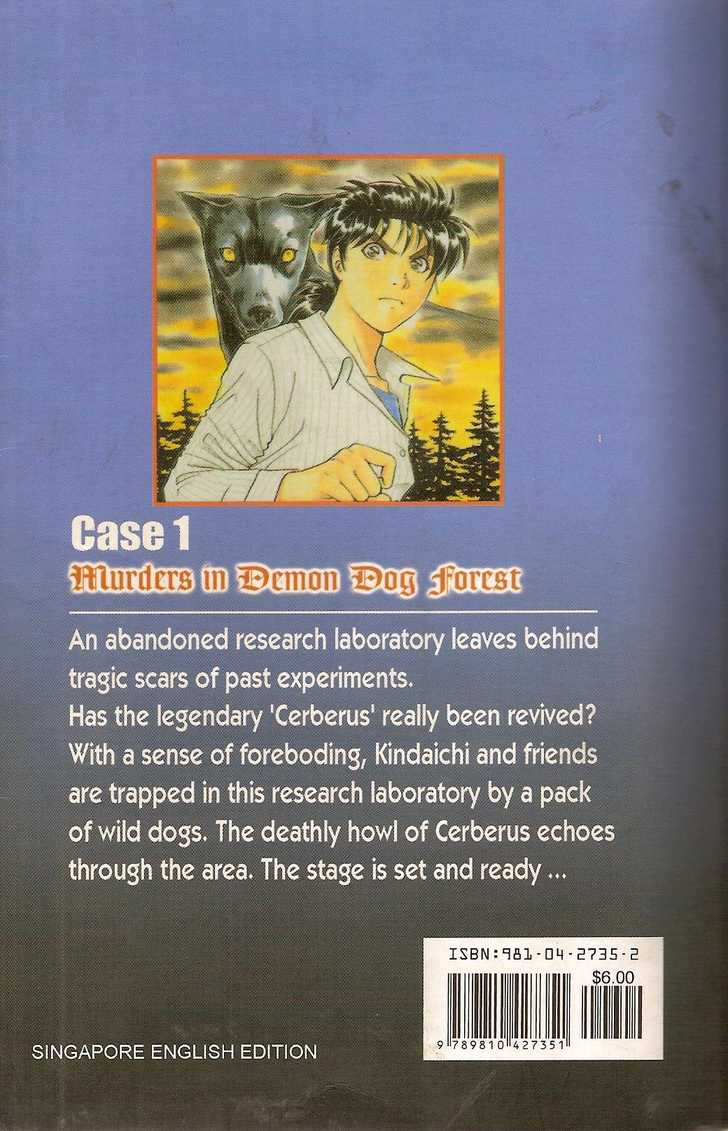 The New Kindaichi Detective Files 0 Page 2