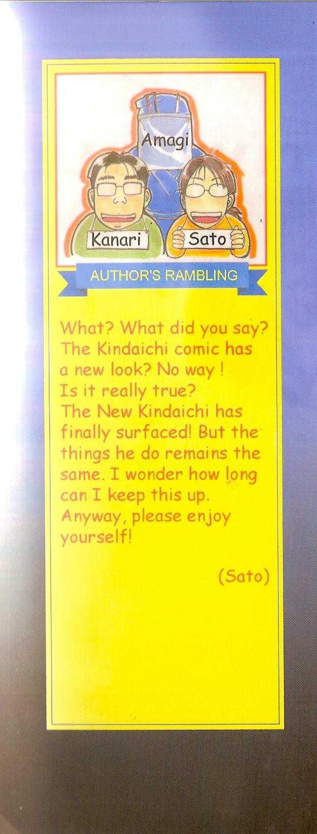 The New Kindaichi Detective Files 0 Page 3