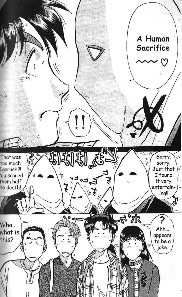 The New Kindaichi Detective Files 1 Page 2