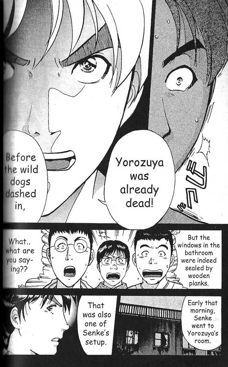 The New Kindaichi Detective Files 7 Page 3