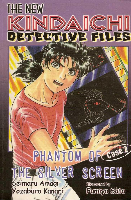 The New Kindaichi Detective Files 0 Page 1