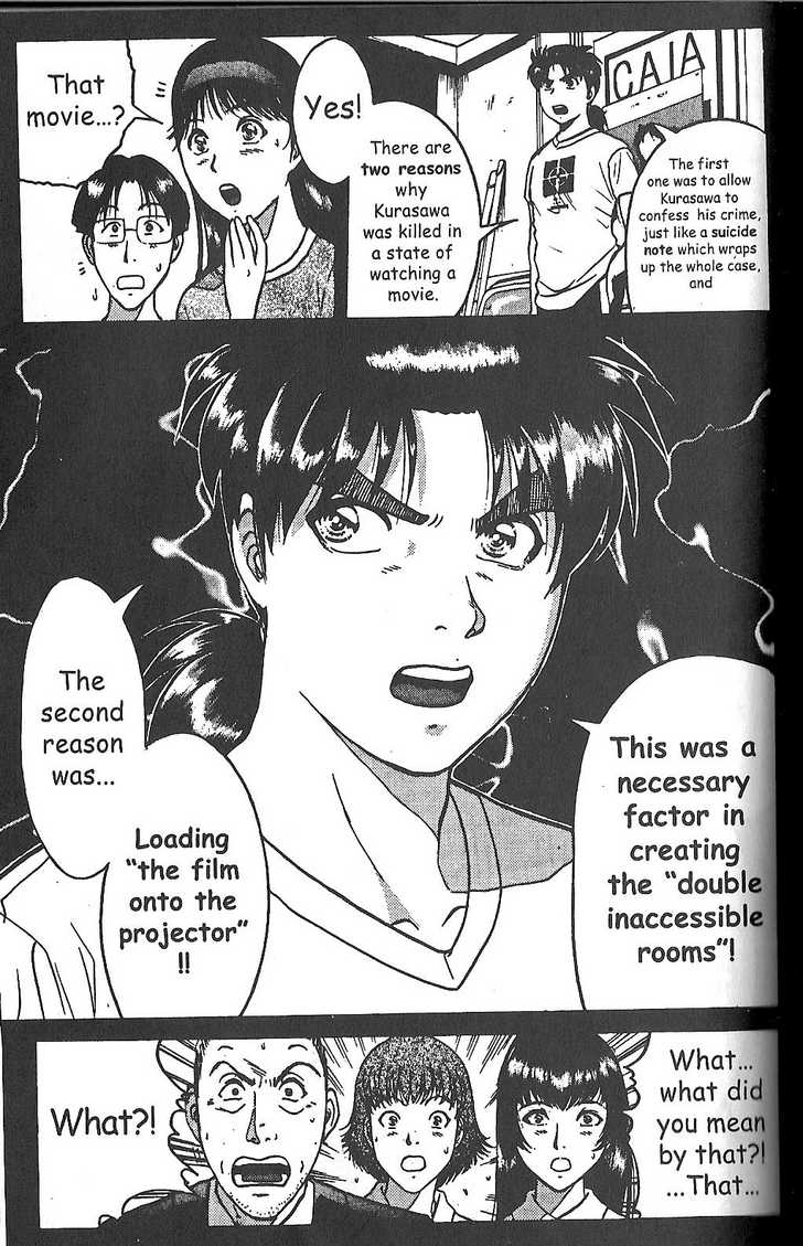 The New Kindaichi Detective Files 7 Page 3