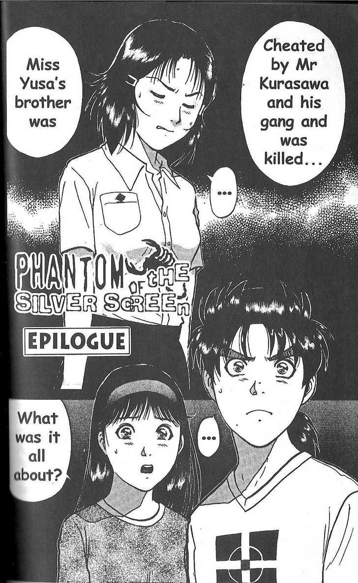 The New Kindaichi Detective Files 8 Page 1
