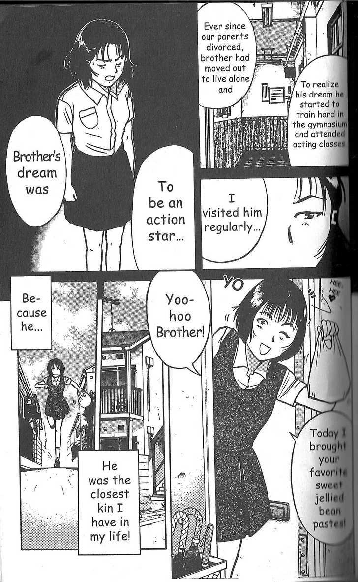 The New Kindaichi Detective Files 8 Page 2