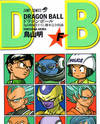 Dragon Ball Z - Rebirth of F