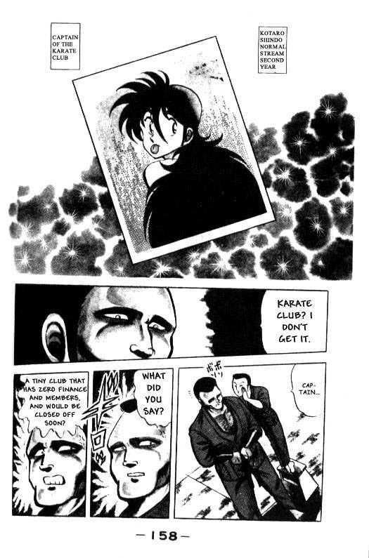Kotaro Makaritoru 8 Page 2