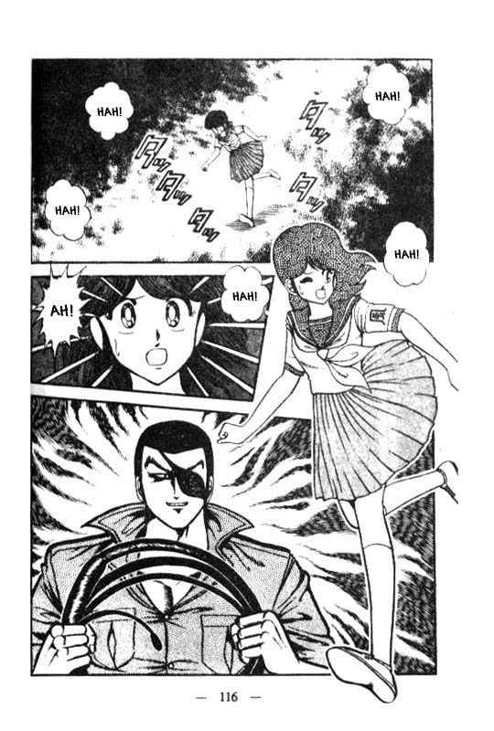 Kotaro Makaritoru 24 Page 2