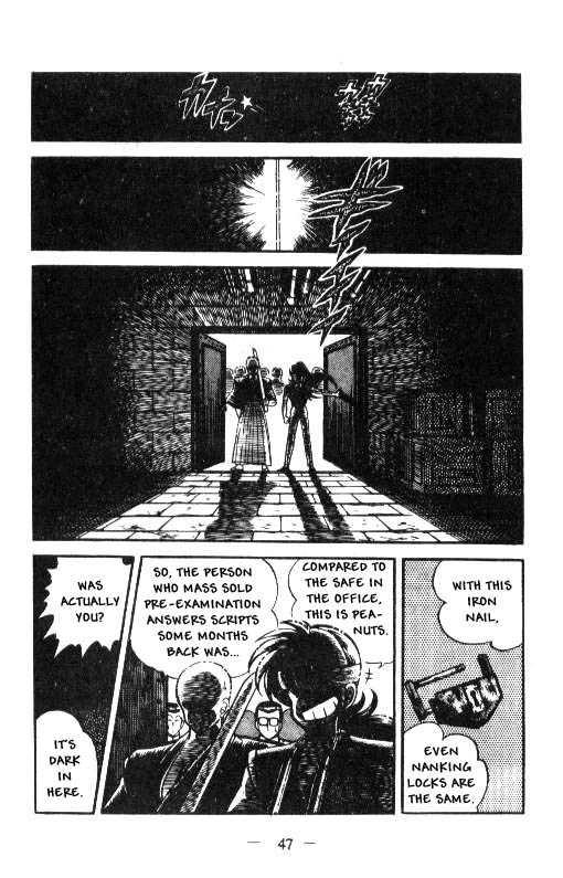 Kotaro Makaritoru 28 Page 2