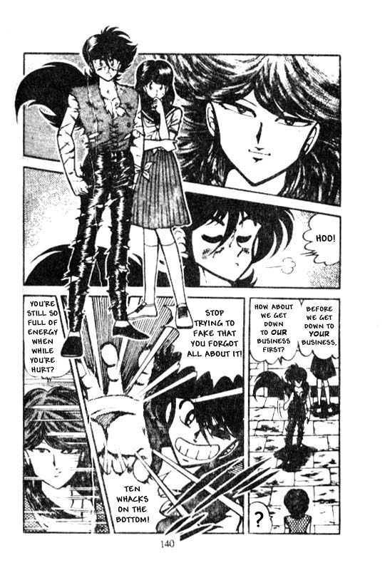 Kotaro Makaritoru 30 Page 2