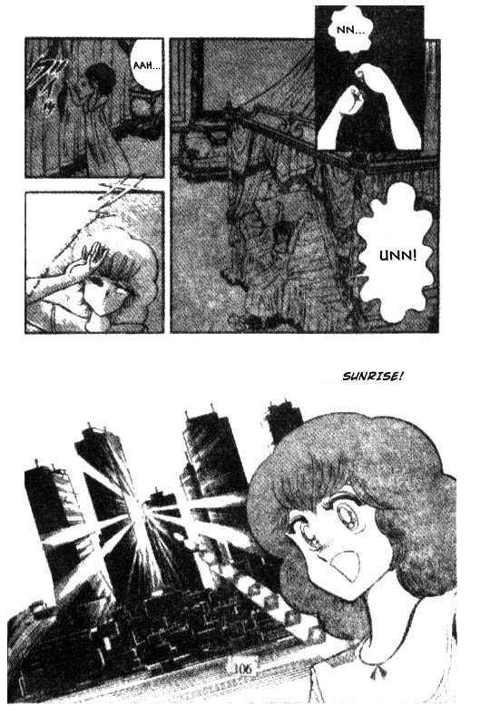 Kotaro Makaritoru 37 Page 2