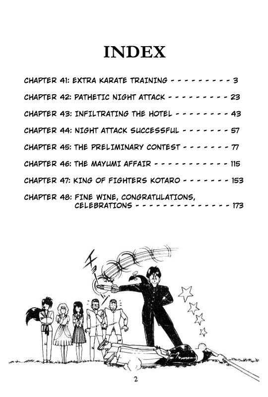 Kotaro Makaritoru 41 Page 1