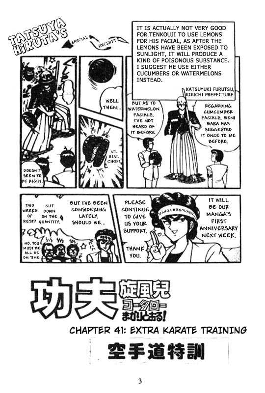 Kotaro Makaritoru 41 Page 2