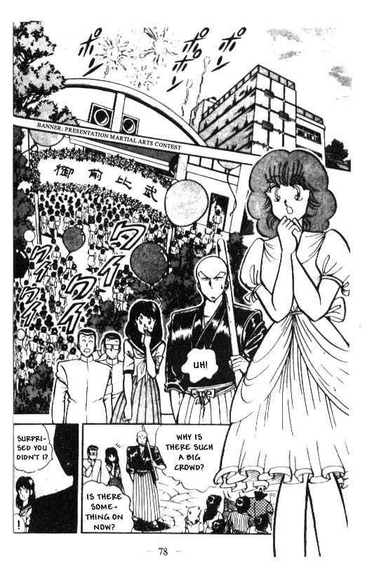 Kotaro Makaritoru 45 Page 2
