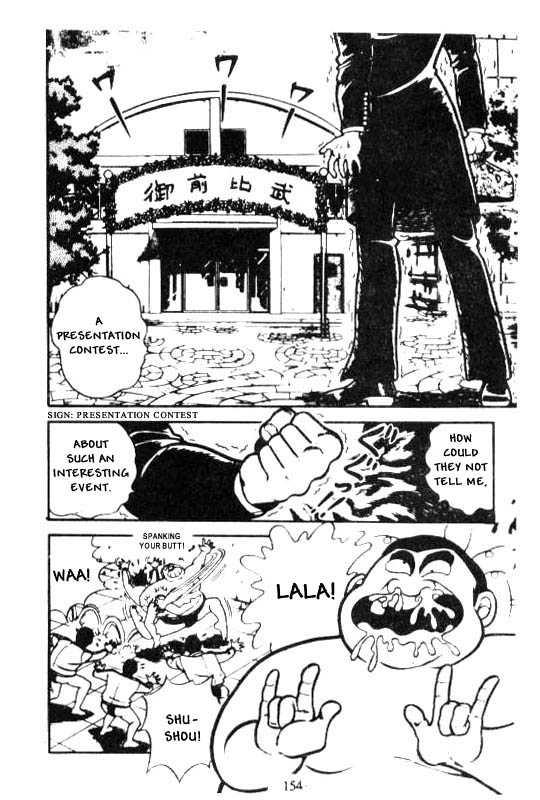 Kotaro Makaritoru 47 Page 2
